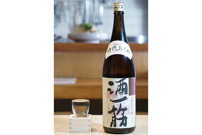 第4話 酒一筋 時代おくれ 山廃純米吟醸