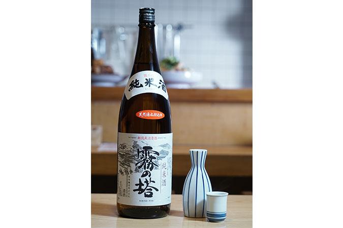 第10話 霧の塔 純米酒