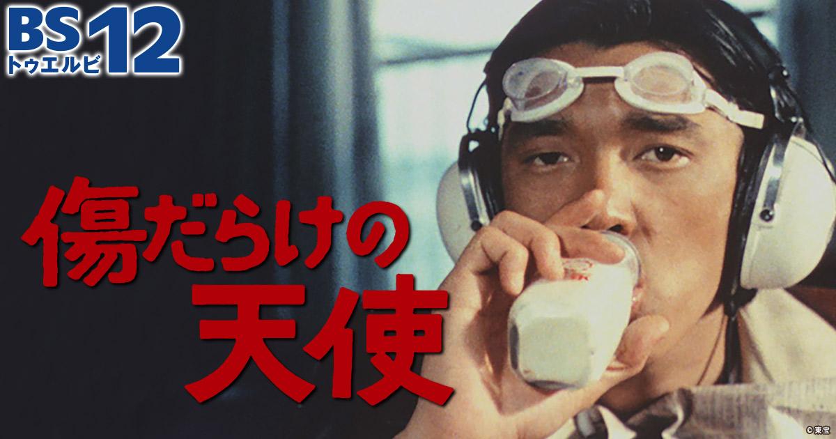 スタミュ ドラマ cd mp3
