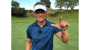 第3回「メイプルポイントゴルフクラブ」 HOLE7~9を徹底攻略!