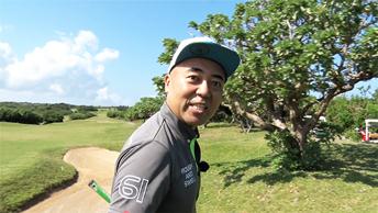 第9回「オーシャンリンクス宮古島」 HOLE7~9 を徹底攻略!