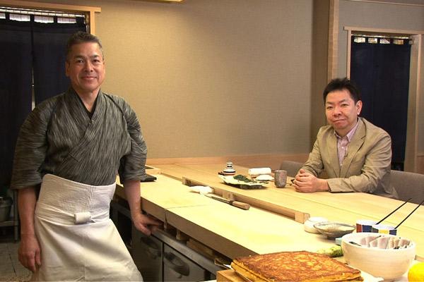 特別編 江戸前寿司のいろは 銀座 鮨わたなべ