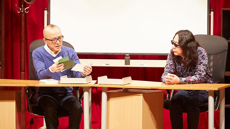 みうらじゅん&山田五郎の親爺同志のサムネイル