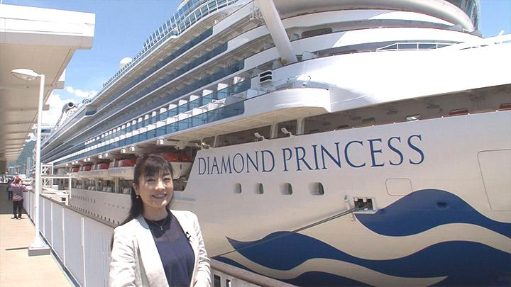 クルーズ・ザ・ワールド3 ~ 1泊1万円台!プレミアムクラス客船で行く日本の旅~のメインビジュアル