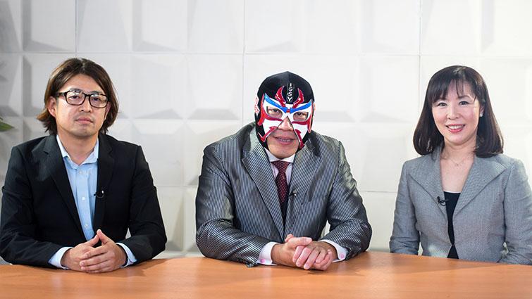 ニッポンを紐解く 株のイロハのサムネイル