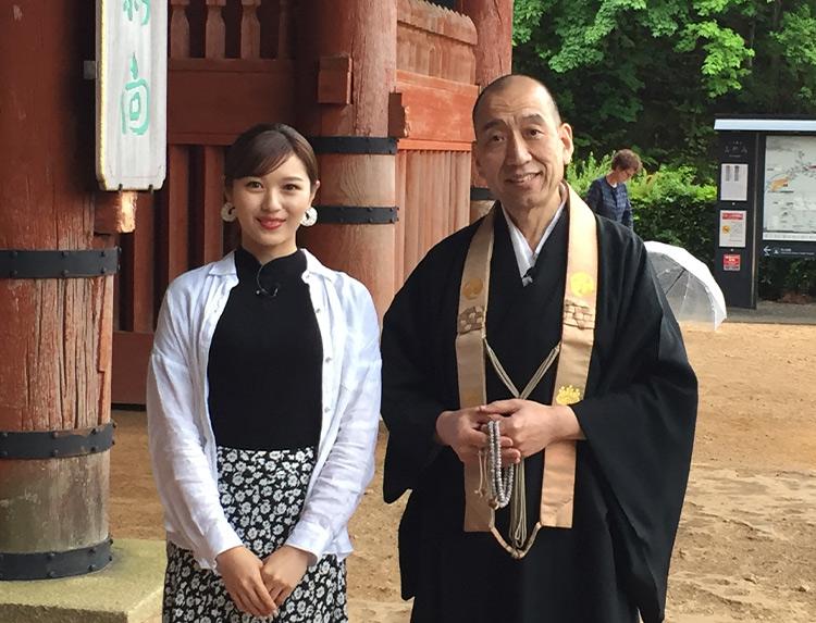 和歌山ほっこり探訪 ~世界遺産の町・高野山と美人の湯を巡る旅~のメインビジュアル