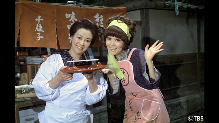 女と味噌汁のサムネイル