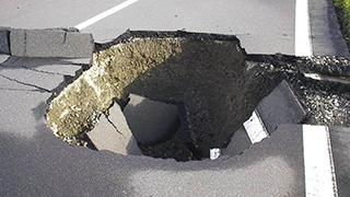 世界を、日本を変えるNo.1とは? ~「格付けジャパン」道路陥没対策・減災対策のトップランナーは誰だ!のサムネイル