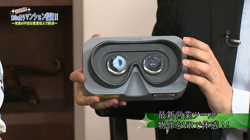 BS12 トゥエルビとNURVEが共同サービスを開始  「放送 × VR」番組で取り上げた不動産物件がVR動画で体験できる  2017年6月12日から360度VR連動型番組放送スタートのサムネイル