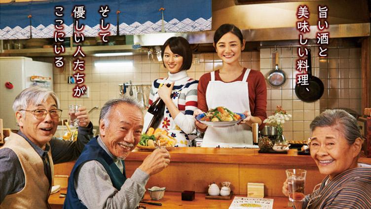 BS12 トゥエルビの新ドラマ『居酒屋ぼったくり』とコラボレーション!!日本最大級のレシピ動画メディア『DELISH KITCHEN』がドラマに登場する料理をオリジナルレシピ動画化、アプリで配信!のサムネイル