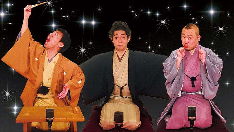 日本最大級!! BS12 トゥエルビ オンライン寄席 『ミッドナイトよせ太郎』 気鋭の若手芸人たちによる落語、講談などの演芸をいつでもたっぷり見放題! ~無料キャンペーンも実施中~のサムネイル