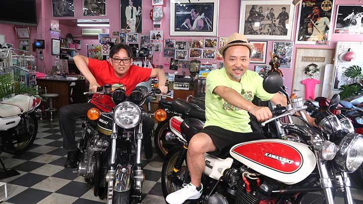 前代未聞!?マキタスポーツ×スージー鈴木が 『バイク音楽』を徹底分析! BS12 トゥエルビ「ザ・カセットテープ・ミュージック 鈴鹿8耐SP」のサムネイル