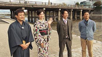 安田美沙子が迫る! 「恋する京都不動産投資の魅力!」 BS12 トゥエルビ 12月21日(金)よる9時30分から放送のサムネイル