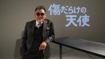 萩原健一が「傷天」誕生秘話を語る!伝説のインタビュー番組をドラマ本編と共に急遽放送!のサムネイル