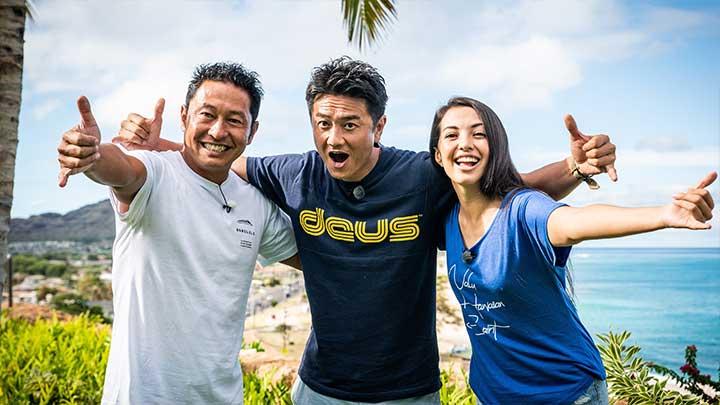 7~9月シーズンゲストは原田龍二! 「ハワイに恋して!」のサムネイル