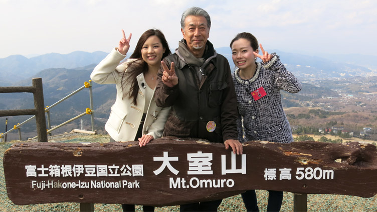 『高田純次のアジアぷらぷら』~春の絶景に心躍っちゃったのね~4月は人気の温泉地、箱根、熱海、伊東をぷらぷら。のサムネイル