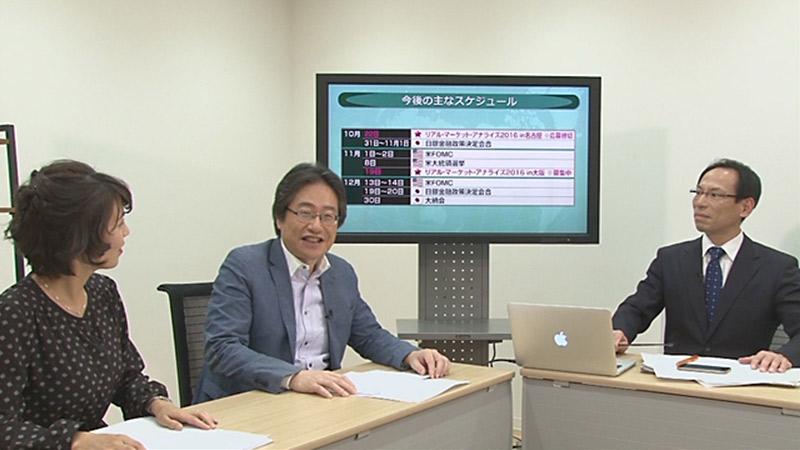 「マーケット・アナライズplus+」がニコ生とコラボ~2016年11月4日(金)よる9時よりライブ配信!今後の金融政策を斬る~のサムネイル
