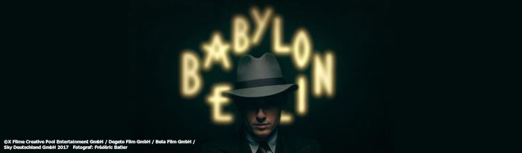 バビロン・ベルリンメインビジュアル