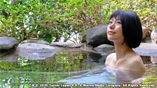 ごほうび温泉のサムネイル