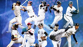 プロ野球中継 2019(BS12 無料放送・視聴)のサムネイル
