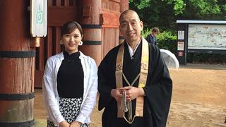 和歌山ほっこり探訪 ~世界遺産の町・高野山と美人の湯を巡る旅~のサムネイル