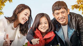 親子の絆を描く心温まる物語 韓国ドラマ「オー・マイ・クムビ」 5月14日(火)夕方4時スタート!のサムネイル