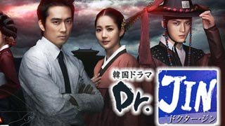 Dr.JINのサムネイル