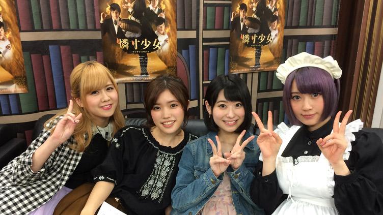 SKE48佐藤すみれ出演「映画『燐寸少女 マッチショウジョ』公開直前SP」放送決定!のサムネイル