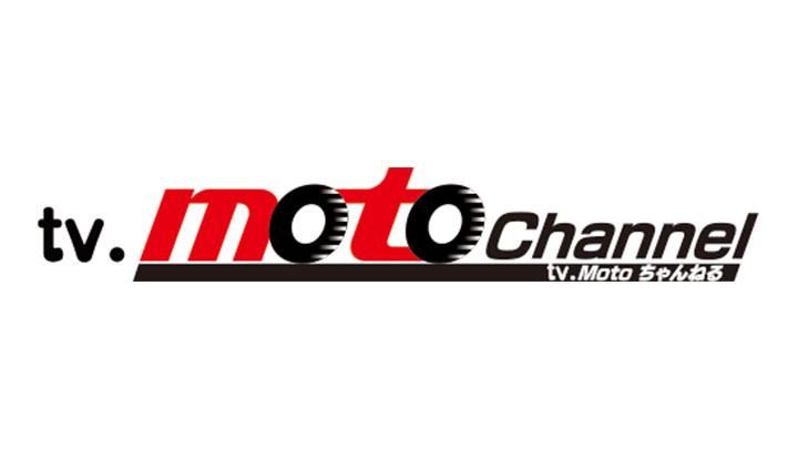 tv.moto Channelのメインビジュアル