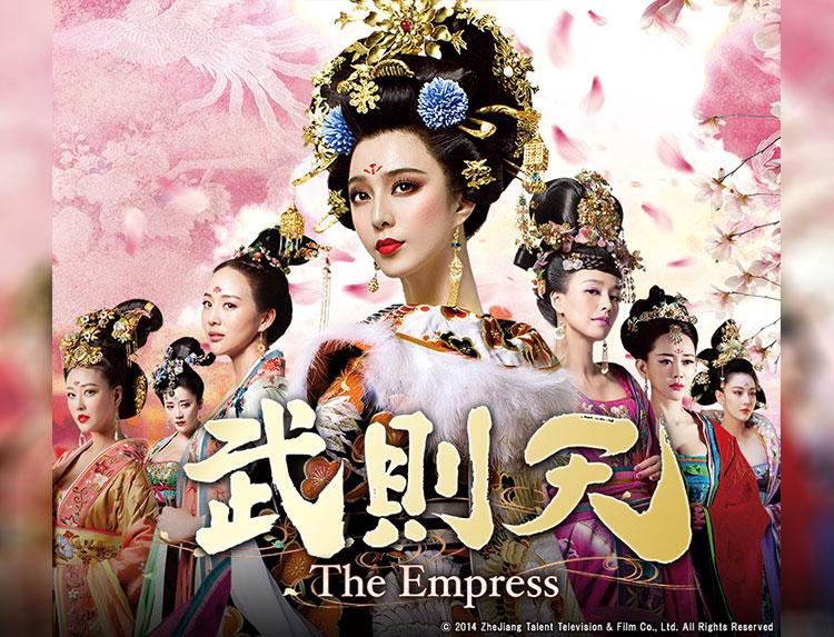 中国ドラマ「武則天-The Empress-」のメインビジュアル