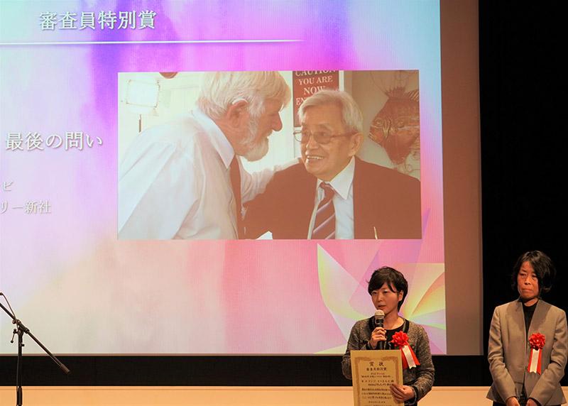 映文連アワード2019 審査員特別賞受賞 BS12スペシャル「核の記憶 89歳ジャーナリスト 最後の問い」