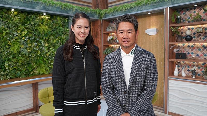 藤田寛之プロが阿部桃子(C.C.ガールズ3)のプレーを徹底分析 「戦略のゴルフ」
