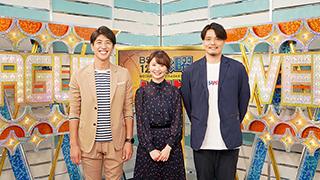 大河チェアマンがスタジオ生出演!「BS12 水曜バスケ!」 2月26日(水)よる7時~のサムネイル