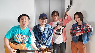 """Chage登場で""""チャゲ&マキタ""""結成?! 「ザ・カセットテープ・ミュージック」 4月5日(日)よる9時~のサムネイル"""