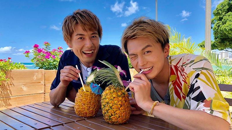 10~12月はボイメン小林豊&勇翔をおもてなし! 『ハワイに恋して!』