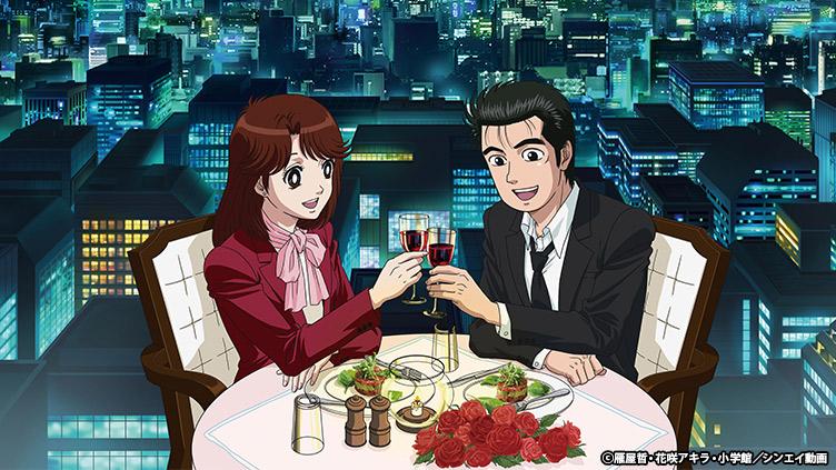 アニメ・美味しんぼ【デジタルリマスター版】のサムネイル
