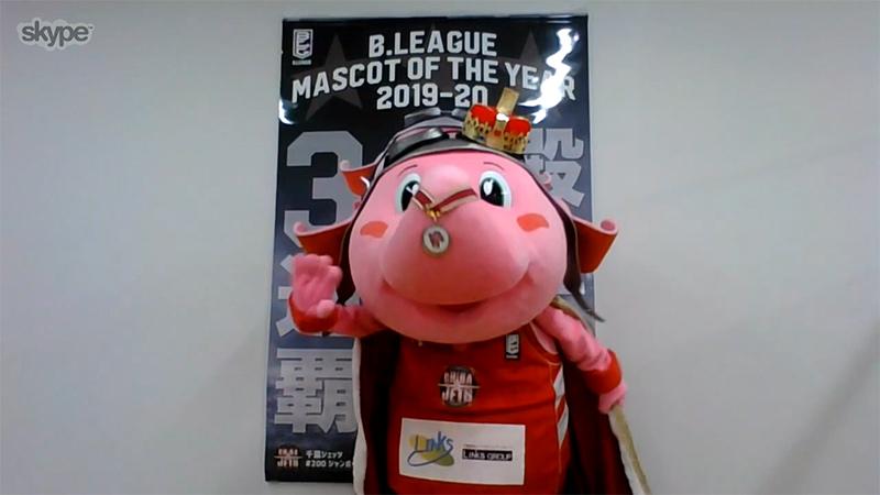 マスコットオブザイヤーは千葉のジャンボくんが貫禄の三連覇達成! 来季からは殿堂入りとなる(©B.LEAGUE)