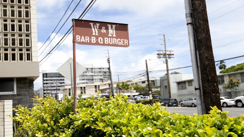 創業80年を迎える老舗バーガー W&Mバーベキュー・バーガー/W&M B-B-Q Burgers