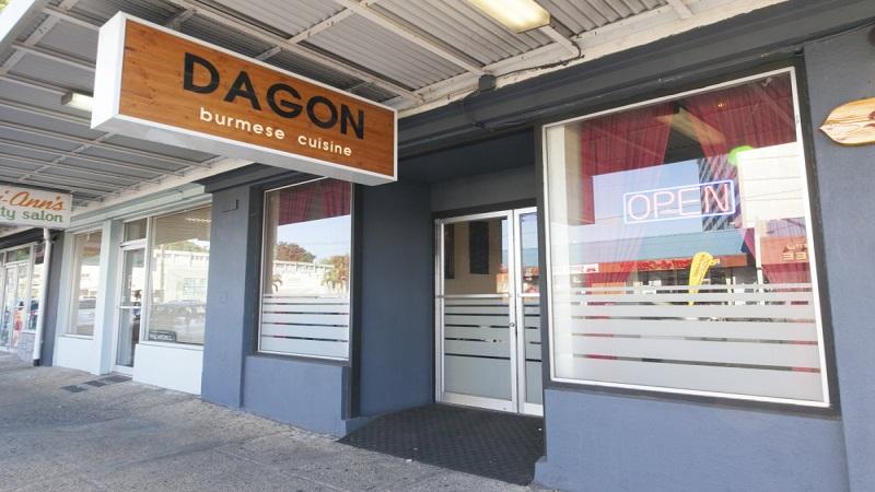 体に優しいミャンマー料理でほっとひと息 ダゴン/DAGON