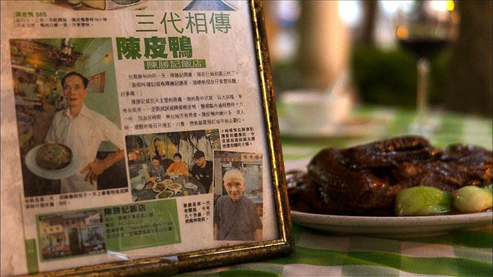舌尖上的中国 A Bite of China #6「スパイスの均衡」