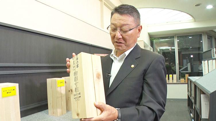 ホンモノ・ジャパン 〜神の木「檜」そして、檜の家〜