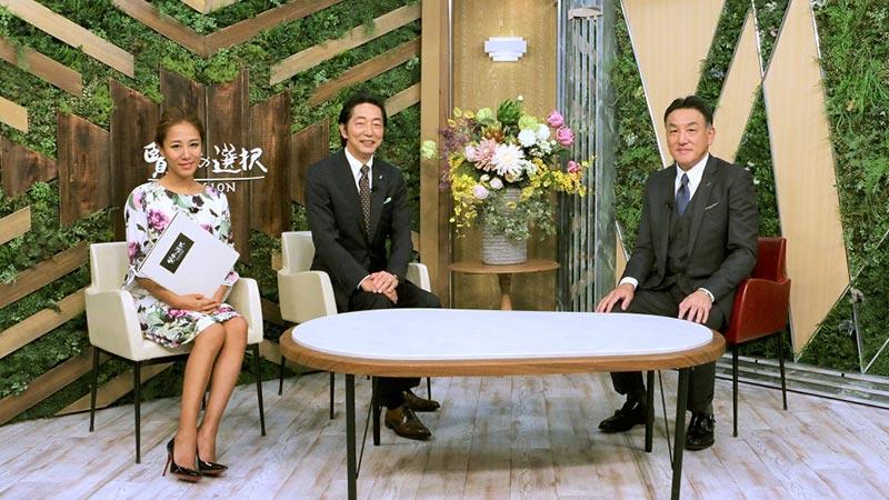 #28 ゲスト:辻勝 (日工株式会社 代表取締役社長)