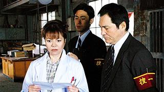 ドクター・ヨシカの犯罪カルテ 診察室に犯人が来たのサムネイル