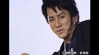 第1話「命ごま参上!!」