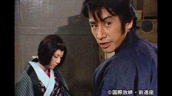 第4話「参上!!悲恋の罠」