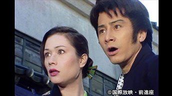 第9話「参上!!夜桜お吉」