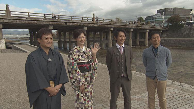 恋する京都♡不動産投資の魅力!