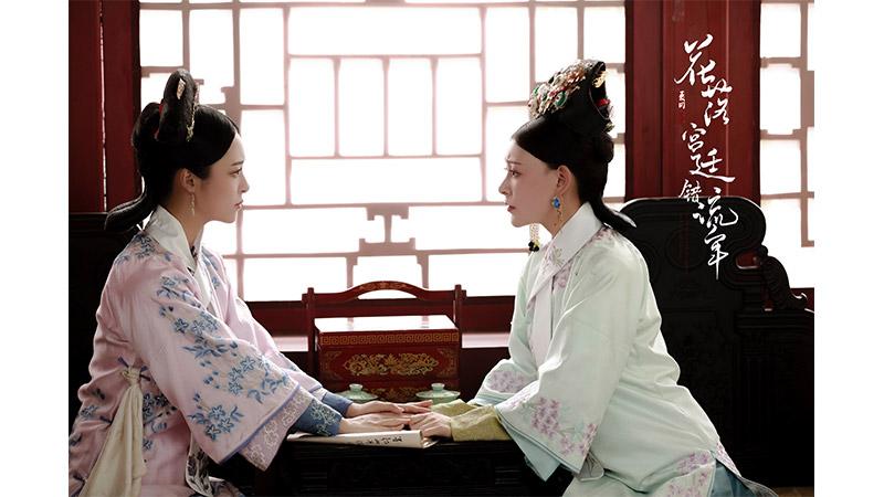 中国ドラマ「花散る宮廷の女たち~愛と裏切りの生涯~」のあらすじ・ストーリー