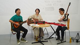 第68回「今度こそ弾けるギター教室」