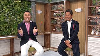 第37回「成田ゴルフ倶楽部」 HOLE1~3を徹底攻略!